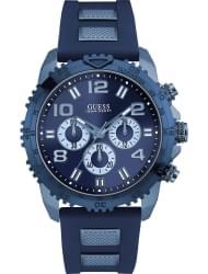 Наручные часы Guess W0599G4