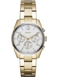 Наручные часы DKNY NY2471