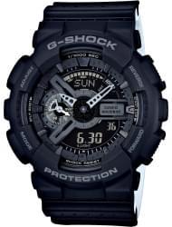 Наручные часы Casio GA-110LP-1A
