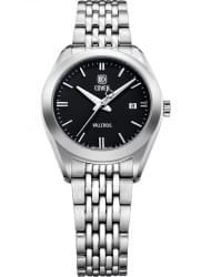 Наручные часы Cover 163.01