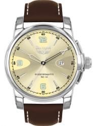 Наручные часы Нестеров H0984A02-15F