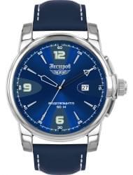Наручные часы Нестеров H0984A02-45B