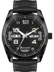Наручные часы Нестеров H1185A32-175E
