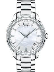 Наручные часы Movado 0606981