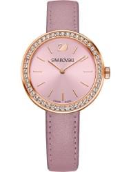 Наручные часы Swarovski 5213667