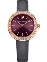 Наручные часы Swarovski 5213671