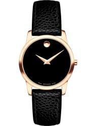 Наручные часы Movado 0607061