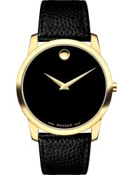 Наручные часы Movado 0607014