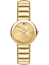 Наручные часы Movado 0607049