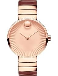 Наручные часы Movado 3680013