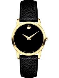 Наручные часы Movado 0607016