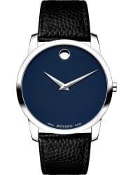 Наручные часы Movado 0607013
