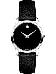 Наручные часы Movado 0607015