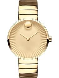 Наручные часы Movado 3680014
