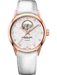Наручные часы Raymond Weil 2750-PC5-30081