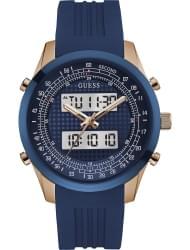 Наручные часы Guess W0862G1
