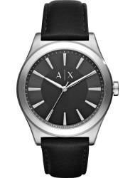 Наручные часы Armani Exchange AX2323