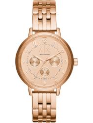 Наручные часы Armani Exchange AX5374