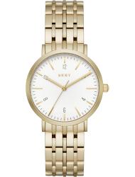 Наручные часы DKNY NY2503