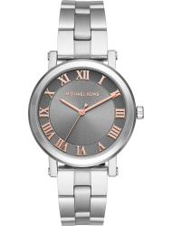 Наручные часы Michael Kors MK3559