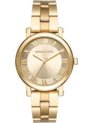 Наручные часы Michael Kors MK3560