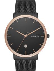 Наручные часы Skagen SKW6296