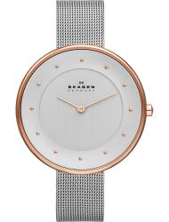 Наручные часы Skagen SKW1078
