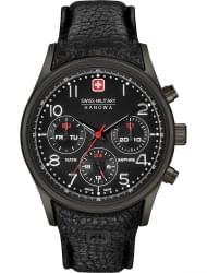Наручные часы Swiss Military Hanowa 06-4278.13.007