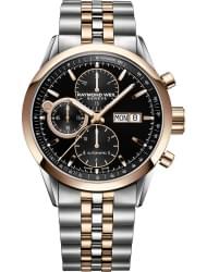 Наручные часы Raymond Weil 7730-SP5-20111