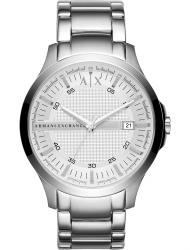 Наручные часы Armani Exchange AX2177