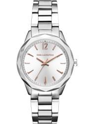 Наручные часы Karl Lagerfeld KL4013