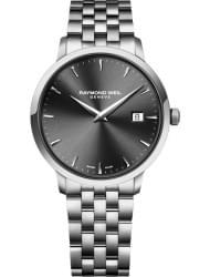 Наручные часы Raymond Weil 5488-ST-60001