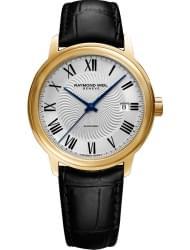 Наручные часы Raymond Weil 2237-PC-00659