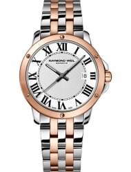 Наручные часы Raymond Weil 5591-SP5-00300