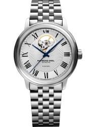 Наручные часы Raymond Weil 2227-ST-00659