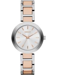 Наручные часы DKNY NY2402