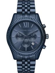 Наручные часы Michael Kors MK8480