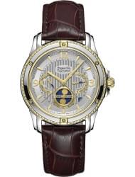 Наручные часы Auguste Reymond AR7680.3.750.8