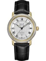 Наручные часы Auguste Reymond AR66E1.3.560.2