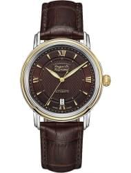 Наручные часы Auguste Reymond AR66E0.3.880.8