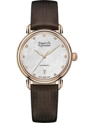 Наручные часы Auguste Reymond AR64E0.5.327.8