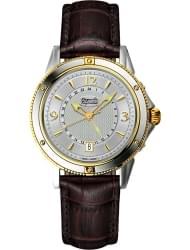Наручные часы Auguste Reymond AR7550.9.742.8