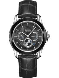 Наручные часы Auguste Reymond AR7689.6.210.5