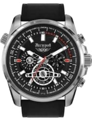 Наручные часы Нестеров H249102-132E