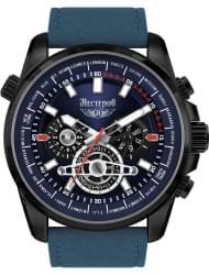 Наручные часы Нестеров H249132-132B