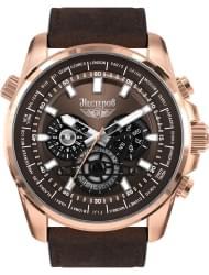 Наручные часы Нестеров H249152-132H