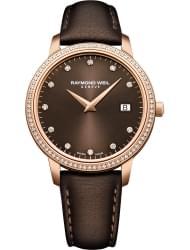 Наручные часы Raymond Weil 5388-C5S-70081