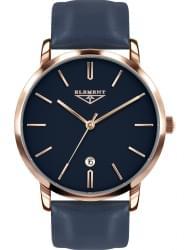 Наручные часы 33 ELEMENT 331616
