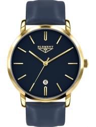 Наручные часы 33 ELEMENT 331621