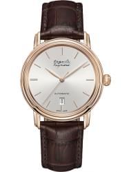 Наручные часы Auguste Reymond AR66E0.5.510.8